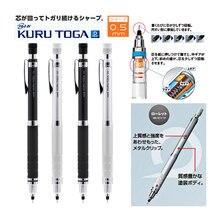 1 stücke Mitsubishi Uni M5 1017 Kuru Toga Mechanische Bleistifte 0,5mm Blei Drehen Skizze Täglichen Schreiben Liefert