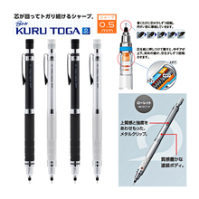 1pcs מיצובישי Uni M5 1017 קורו טוגה מכאני עפרונות 0.5mm עופרת לסובב סקיצה יומי כתיבה ספקי