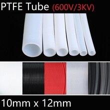ID 10 мм x 12 мм OD PTFE труба т эфлон Изолированная жесткая капиллярная F4 труба высокая низкая термостойкость передачи шланг 3кВ красочные
