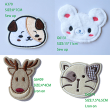 Cartoon Decorative Patch Cat Bear Deer icon Embroidered Applique Patches For DIY Iron on Badges Stickers on backpack,the clothes embroidered detail backpack with bear charm 4pcs