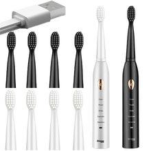 зубная щётка Мужская и женская бытовая перезаряжаемая автоматическая