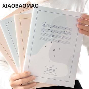2szt 2mm 3mm B5 zagęszczony partytura miękka kopia muzyka personel wynik książka teoria muzyki praktyka notebook dla studentów tanie i dobre opinie XIAOBAOMAO CN (pochodzenie) XLG1448
