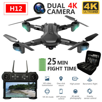 H12 Best Profissional RC Drone WIFI FPV Quadcopter 4K with Dual HD Camera 4K Long Drone Time Foldable Altitude Hold RC Drone