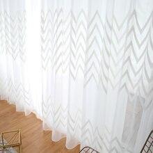 White gauze embroidered window gauze simple water ripple Tulle balcony bay window living room bedroom window screen curtain yarn