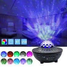 Renkli yıldızlı gökyüzü projektör bluetooth USB ses kontrolü müzik çalar LED gece lambası USB şarj projeksiyon lambası çocuk hediye