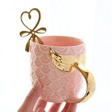 Новая креативная Золотая кофейная кружка русалка керамическая