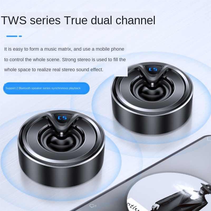 Głośnik Bluetooth Mini ciężki bas metalowe małe stalowe kolumny dźwiękowe z TWS podwójny kanał bezprzewodowy odtwarzacz MP3 Bluetooth