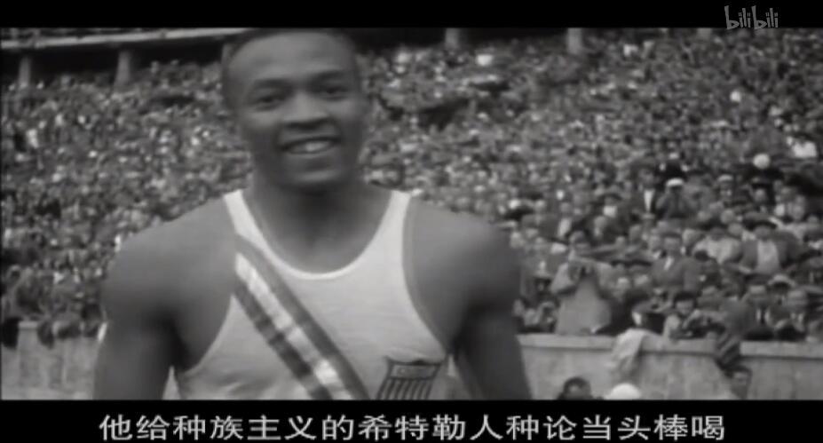 【国语中字】大型历史纪录片:世界体育百年往事 全28集图片 No.2