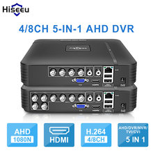 AHD 1080N 4CH 8CH CCTV DVR Mini DVR 5IN1 para Kit CCTV VGA HDMI sistema de seguridad Mini NVR para 1080P cámara IP Onvif, DVR PTZ H.264