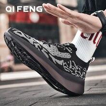 Running Shoes Men Women Summer Fashion S