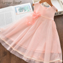 Humor Bear Girls Dress Summer Brand New Soft Mesh Girls Floral Party Wedding Sleeveless Princess Dress Baby Kids Girl Clothing(China)