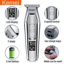 Машинка для стрижки волос kemei триммер бороды мужской с ЖК