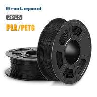 Filamento PETG PLA 2KG 1.75mm per stampante 3D FDM 100% nessuna bolla filamento di stampa in plastica di ottima qualità per bambini scarabeo