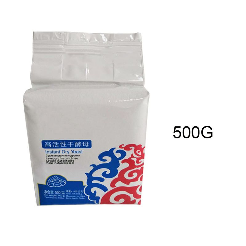 Instant Dry Yeast Highly Active Rapid-rise Instant Yeast for Bread Value Pack 500g