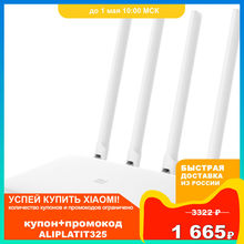 Маршрутизатор Xiaomi Mi Router 4A Giga Version (White)