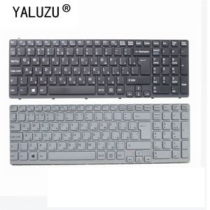 YALUZU Russian Laptop keyboard for Sony SVE17 E15 E15115 E15116 E15118 E1511S SVE151MP-11K73SU-920 RU layout keyboards black(China)