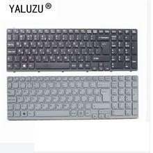YALUZU Russo tastiera Del Computer Portatile per Sony SVE17 E15 E15115 E15116 E15118 E1511S SVE151MP 11K73SU 920 RU layout nero