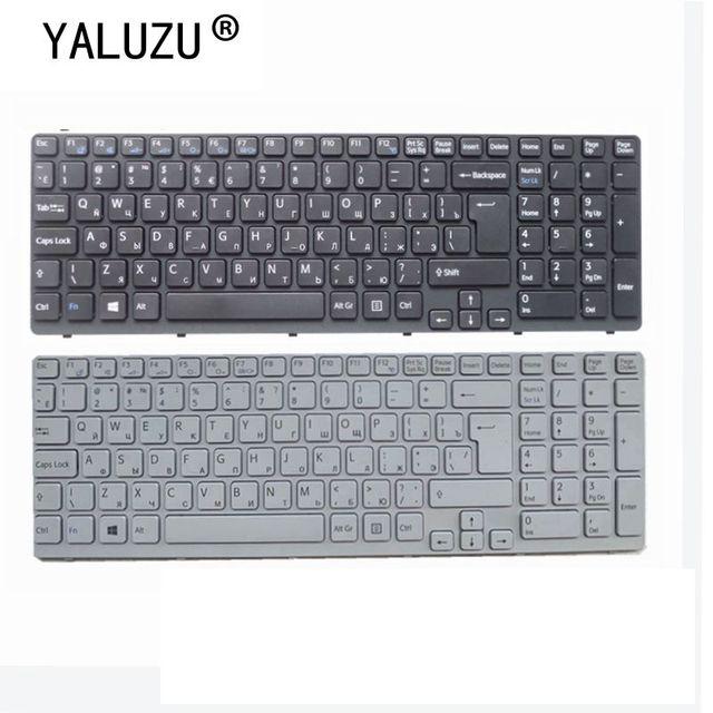 YALUZU clavier dordinateur portable russe pour Sony SVE17 E15 E15115 E15116 E15118 E1511S SVE151MP 11K73SU 920 RU disposition claviers noir
