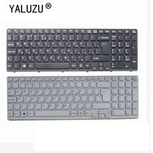 YALUZU teclado ruso para ordenador portátil, para Sony SVE17, E15, E15115, E15116, E15118, E1511S, SVE151MP 11K73SU 920, RU, teclados de diseño, negro