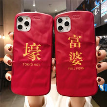 3D Stereo Mewah iPhone Case untuk iPhone 11pro 11 Promax Tren Teks Cina Regal iPhone 6S 6 6 P 7 Plus 8 P XS XR Xsmax Oval 3D Case(China)