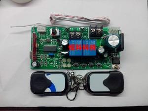 Image 3 - Placa de garagem eletrônica universal 24v, placa principal de garagem, placa de controle de motor, receptor de limite
