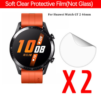 Duoteng Soft Clear Protective Films For Huawei Watch GT 2 46MM Smart watch Full Screen Protector Cover Film for Huawei GT 2 42mm 2 pcs screen protector for huawei watch gt 2 pro soft film full cover 9h clear anti scratch screen guard protective shatterproof