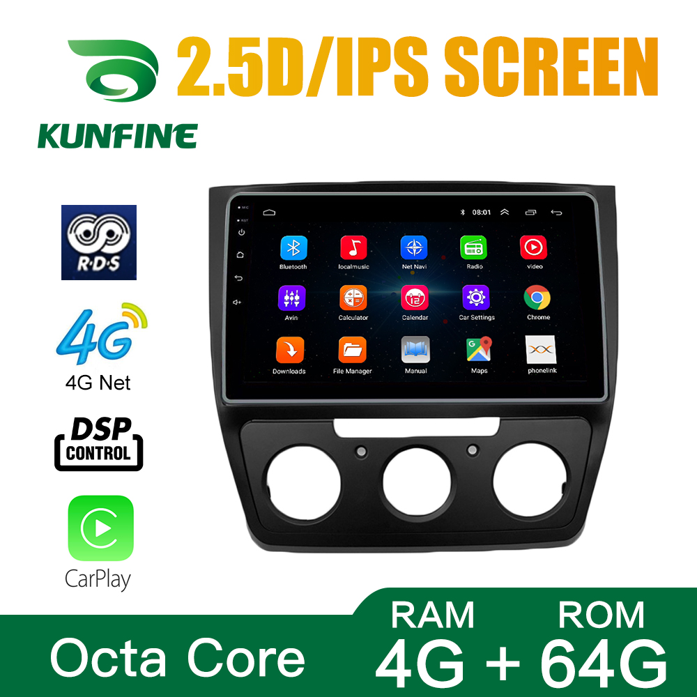 Octa Core Android 10.0 Car DVD GPS Navigation Multimedia Player Deckless Car Stereo for SKODA YETI 2014-2019 Radio