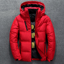 Down jacket men's high quality warm casual thick coat Parka