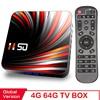 4G 64G TV BOX