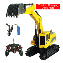 2.4Ghz 6CH 1:24 RC Kids Excavator Toy RC