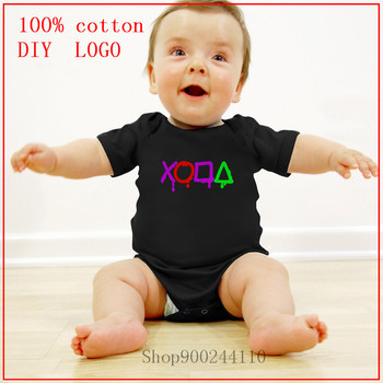 2020 Custom Print Girls Clothing Bodysuits Baby Girls Clothes Icon T-Shirt vectorized new born baby boy clothes 3 to 6 months image