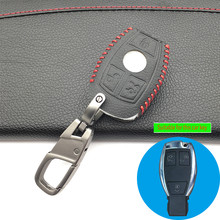 Hot Sale 100% Leather Car Key Case Cover For Mercedes Benz W202 W203 W204 W205 W210 W211 W124 C E S GLA AMG ETC Key Cover Holder(China)