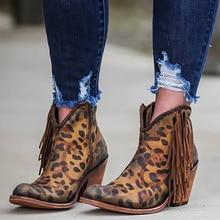 Ankle Boots For Women Chelsea Leopard Women Boots Warm Women