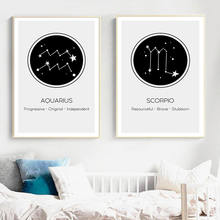 Знаки зодиака плакаты холст живопись астрология настенная печать