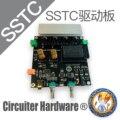 SSTC المتكاملة تسلا لفائف لوحة للقيادة