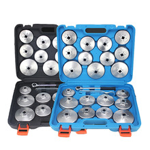 23 pieces of car round sleeve type oil grid filter Sockets filter wrench removal tool