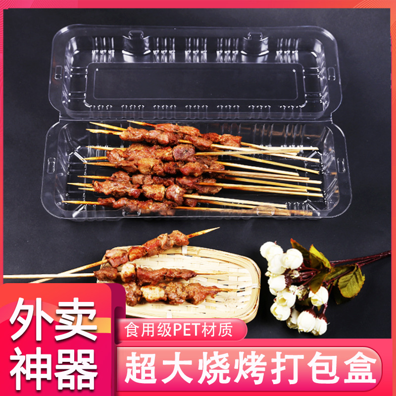 String Of Bale Box Disposable Barbecue Bale Box Plastic Box Thick Rectangular Box Lunch Box Take-out Commercial Use