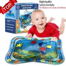 Горячее предложение! Распродажа! 18 видов конструкций детский водный игровой коврик, надувной детский животик, игровой коврик для малышей, для веселой активности, игровой центр, Прямая поставка