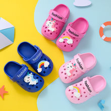 Cute Cartoon Children Hole Shoes 2020 Summer New Rainbow Horse EVA Unicorn Boy Girl Hole Shoes Children Slippers(China)