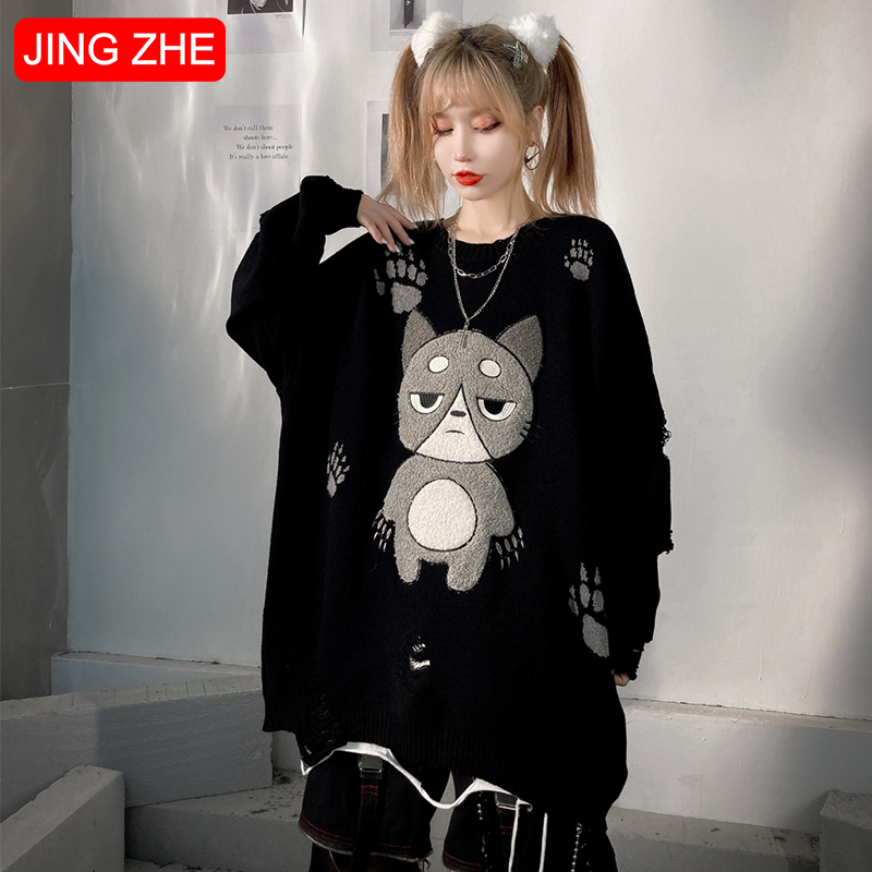Jing zhe harajuku Кофты для женщин больших размеров высокого