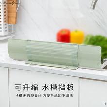 Запатентованная перегородка для воды выдвижная раковина стол
