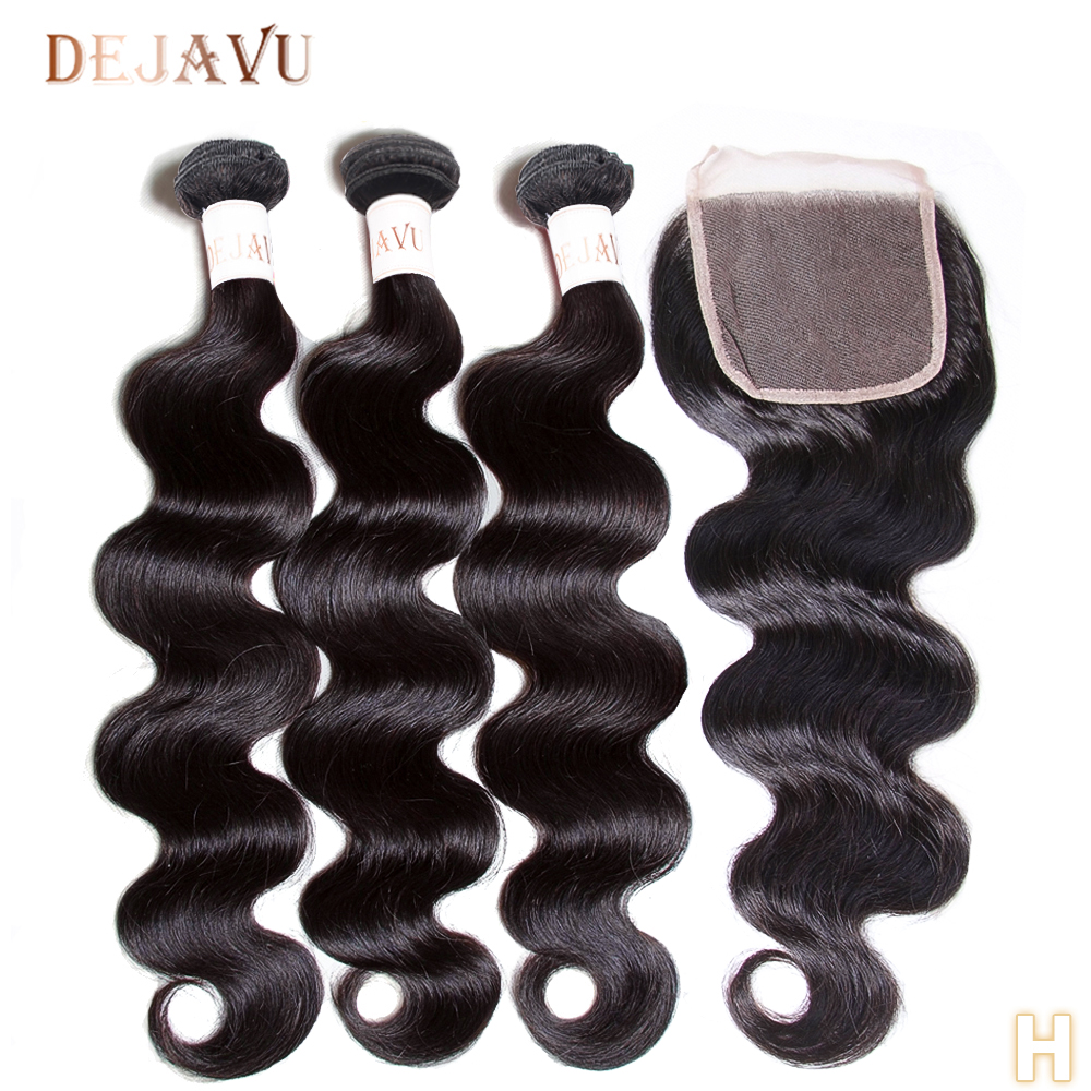 DEJAVU Body Wave Bundles With Closure Brazilian Weave With Closure Non-Remy Human Hair Bundles With 4*4 Lace Closure Cabelo