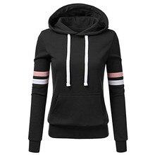 Womail hoodie Sweatshirts ladies women's hoodies Women Strip
