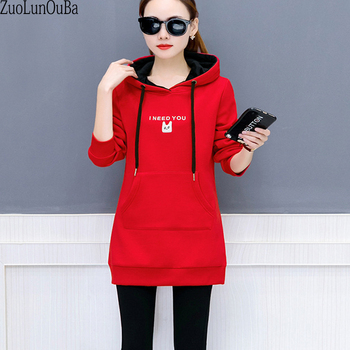 Zuolunouba Chic Corduroy Hooded Black Hoodies Women Sweatshirts Letter I Need You Embroidery Harajuku Pullovers Female Student