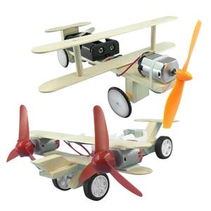 Электрический пенопластовый Планер для детей, игрушка из вспененного пеноматериала, уличный передатчик, Детская модель самолета, игрушка, подарок для детей|Радиоуправляемые самолеты|   | АлиЭкспресс