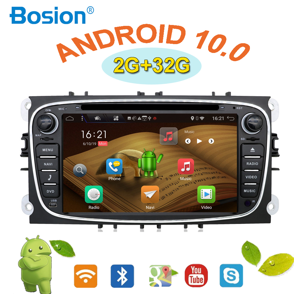7'' Radio Android 9.0 Quad Core Car DVD Player <font><b>GPS</b></font> Maps DAB+OBD for <font><b>Ford</b></font> for Focus II 2008 2009 <font><b>2010</b></font> 2011 <font><b>Mondeo</b></font> C-Max S-Max image