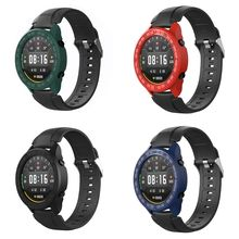 Durable TPU Watch Case Bumper Protective Cover for Xiao-mi Mi Smart Watch Color