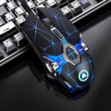 Профессиональная Механическая игровая мышь Проводная Бесшумная