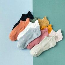 Summer Women's Breathable Cotton Casual Mesh Color Boat Socks Cheap Wholesale 10 Pair