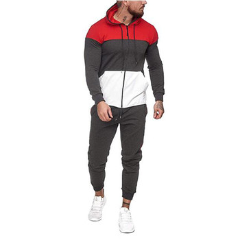 Men Long Sleeve Trouser Suit Outfit Color Matching Tight Sports Set Zipper Elastic Hoodie Long Pants Fall Outfits Sportswear